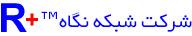 تقویمـ و رویدادهای 28 خـرداد 1398 شمسی، (سال خوک)